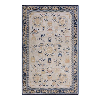 """Antique Chinese - Ningxia Rug 5'6""""x 8'6"""" For Sale"""