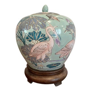 Vintage Chinese Porcelain Lidded Ginger Jar With Pink Herons and Wooden Stand For Sale