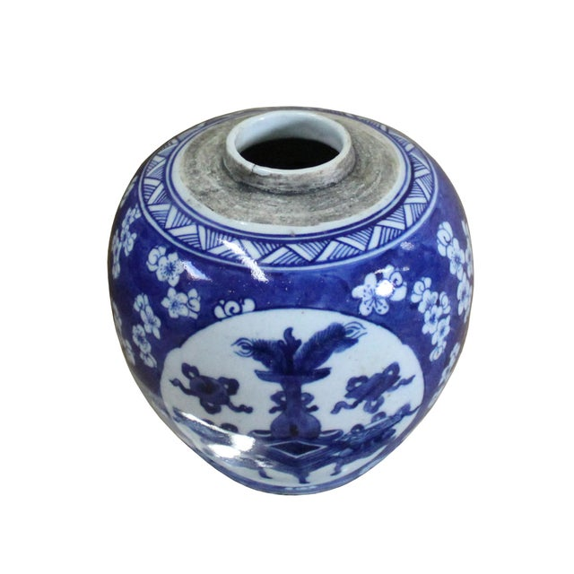 2010s Chinese Oriental Handpaint Small Blue White Porcelain Ginger Jar For Sale - Image 5 of 7