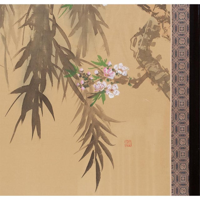 Green C. 1940s Chinoiserie Swan Screen For Sale - Image 8 of 13