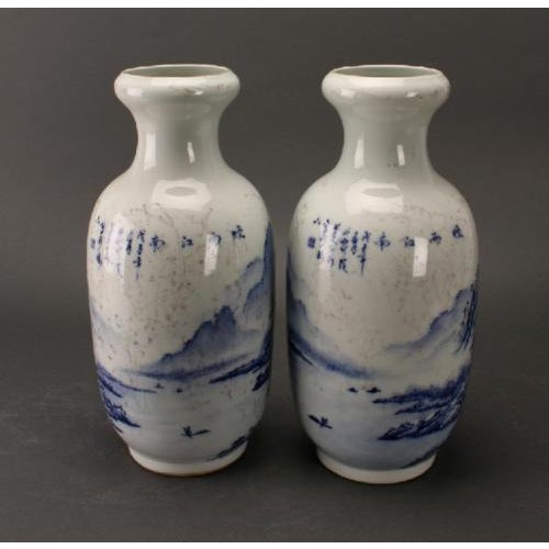 Cloisonné Chinese Blue & White Rousseau Vases - A Pair For Sale - Image 7 of 11