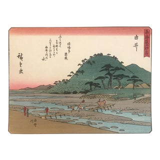 'View of Yui', After Utagawa Hiroshige, Ukiyo-E Woodblock, Tokaido, Edo For Sale
