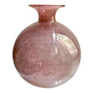 Orbix Mauve Pixie Bubble Glass Vase