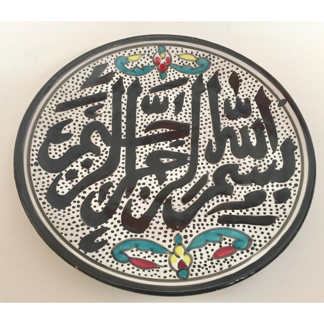 Polychrome Hand Painted Ceramic Decorative Plate For Sale - Image 10 of 10
