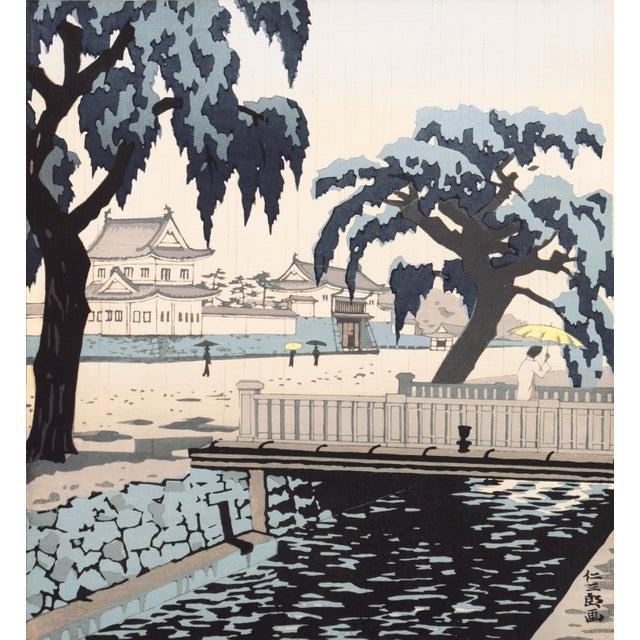 Rain Over Nijo Castle, Kyoto, Japan by Ito Nisaburo, Circa 1955 For Sale - Image 11 of 11