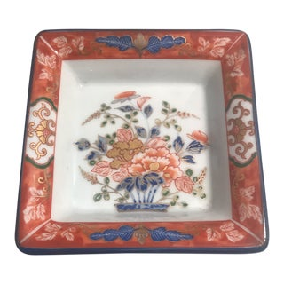 1980's Square Imari Style Porcelain Tray For Sale