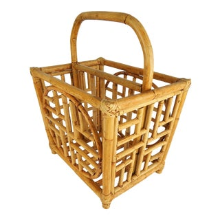 Asian Motif Bamboo Magazine Rack For Sale