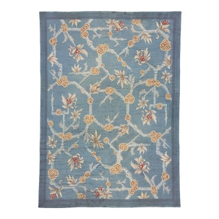 Vintage Mid 20th Century Viennese Rug For Sale