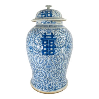 Antique 19th Century Chinese Blue and White Ginger Jar For Sale