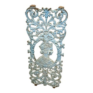 Vintage Queen Victoria Iron Architectural Panel For Sale