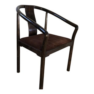 Brown Lacquered Horseshoe Arm Chair For Sale