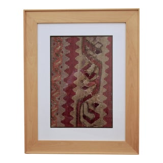 Framed Turkish Wool Carpet Rug Remnant For Sale