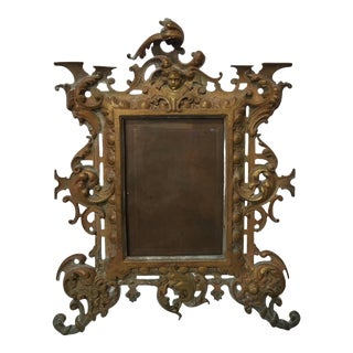 Antique 19th Century French Victorian Brass Picture Frame For Sale