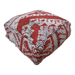 Moroccan Floor Pouf Cover For Sale