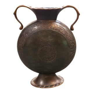 C. 1950 Pal Bell Bronze Judaica Vase Made in Israel For Sale