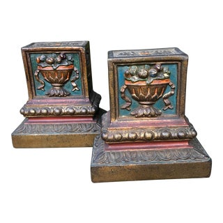 Armor Bronze Italian Renaissance Floral Basket Bookends - a Pair For Sale