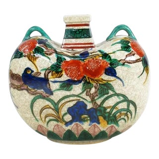 Antique Kutani Floral Vase For Sale
