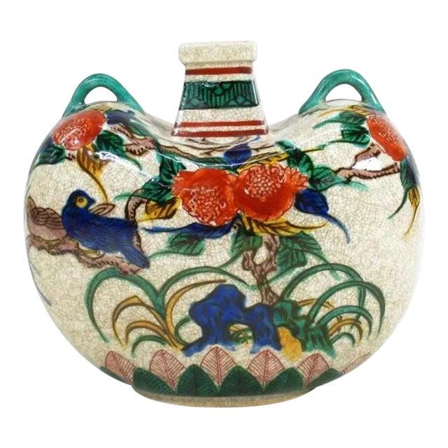Antique Kutani Floral Vase For Sale