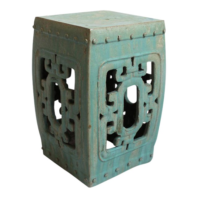 Turquoise Ceramic Garden Stool For Sale