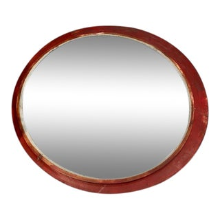 French Metal Convex Mirror For Sale