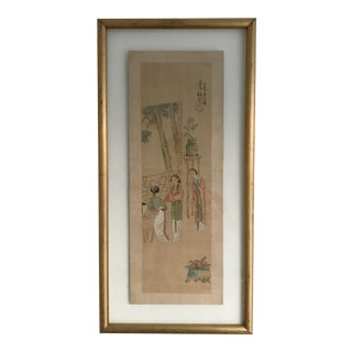 Early 20th Century Chinese Watercolor Painting, Framed For Sale