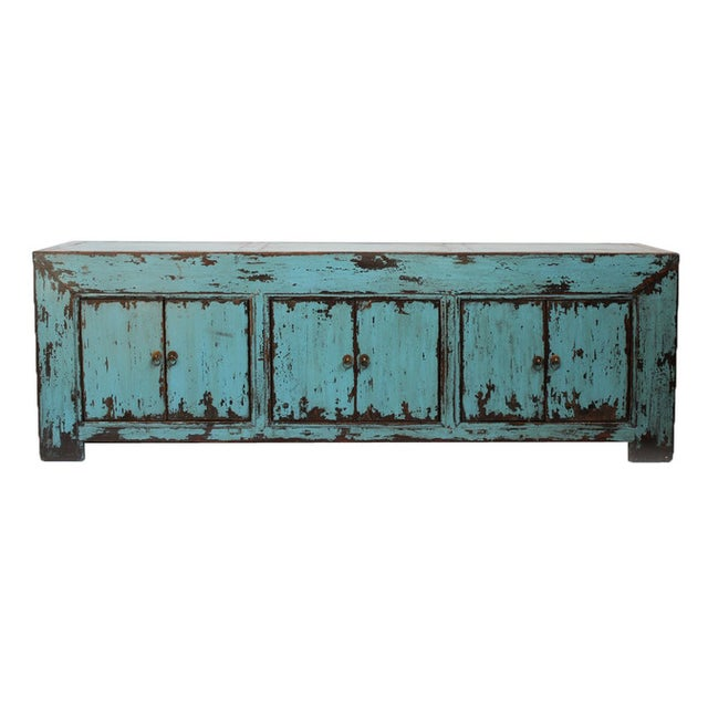 Turquoise Ming Media Cabinet - Image 1 of 5