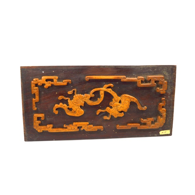 Antique Asian Architectural Salvage Wooden Carving - Image 6 of 6