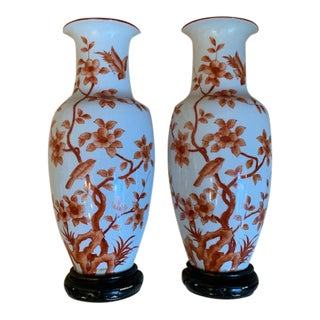 Asian Orange Wall Pockets With Wooden Bases - a Pair For Sale