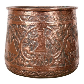 Early 20th Century Vintage Copper Hand Etched Egyptian Pot Jardiniere For Sale