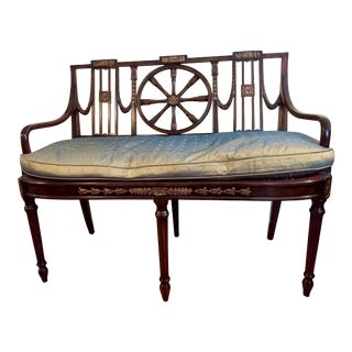 Early 21st Century Vintage Decorative Wood and Cane Bench For Sale