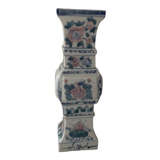 1970s Chinoiserie Cornflower Blue and White Vase For Sale
