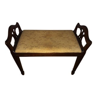 Early 20th Century Antique Bench For Sale