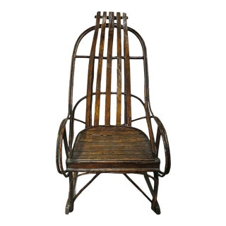 Late 20th Century Adirondack Rocking Chair For Sale