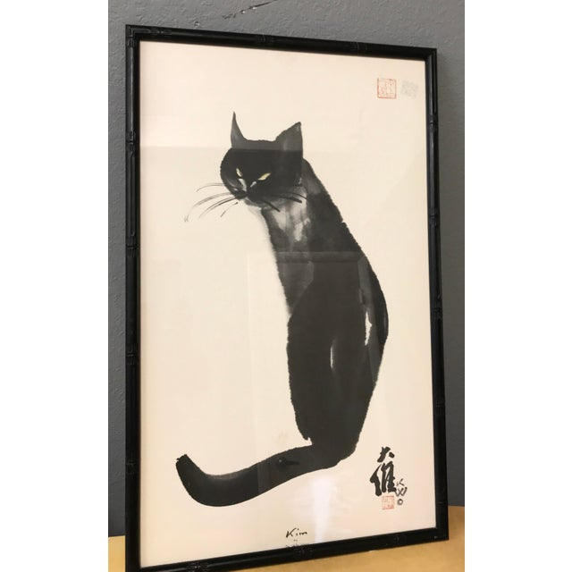"White Vintage Da Wei Kwo ""Kim the Cat"" Art For Sale - Image 8 of 10"