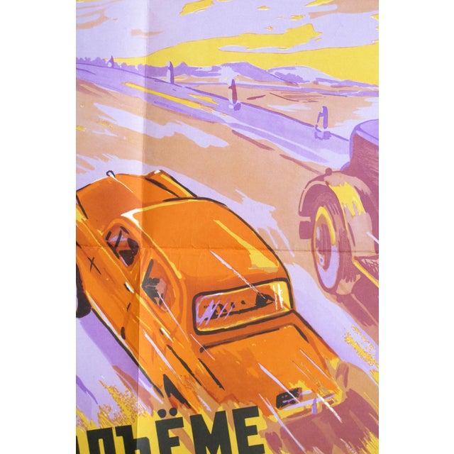 1960s Original Vintage Soviet Driving Safety Poster, 1963 For Sale - Image 5 of 6