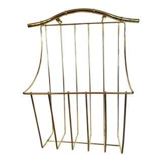 1970s Mid Century Modern Never Used Brass Wall Magazine Rack For Sale