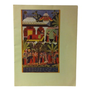 """1948 """"Krishna at at Spring Festival"""" Mounted Color Print of a Rajput Painting For Sale"""