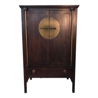 Boho Chic Mahogany & Brass Cabinet
