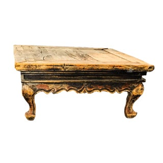 18th Century Asian Antique Tibetan Altar Table For Sale