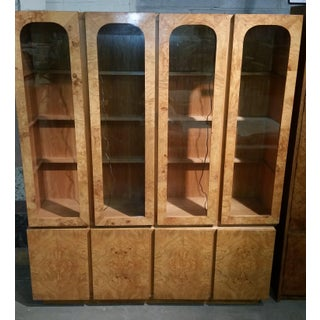 Lane Burl Wood China Cabinet Preview