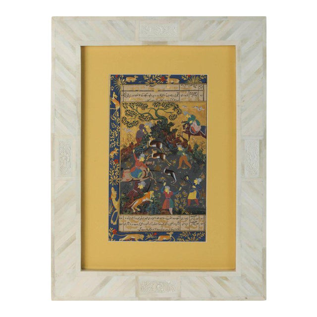 1950s Vintage Indian Mughal Miniature Painting For Sale