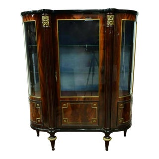 Vintage Louis XVI Style Mahogany Curved Glass Vitrine For Sale