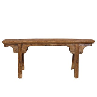 Late 19th Century Chinese Elm Coffee Table