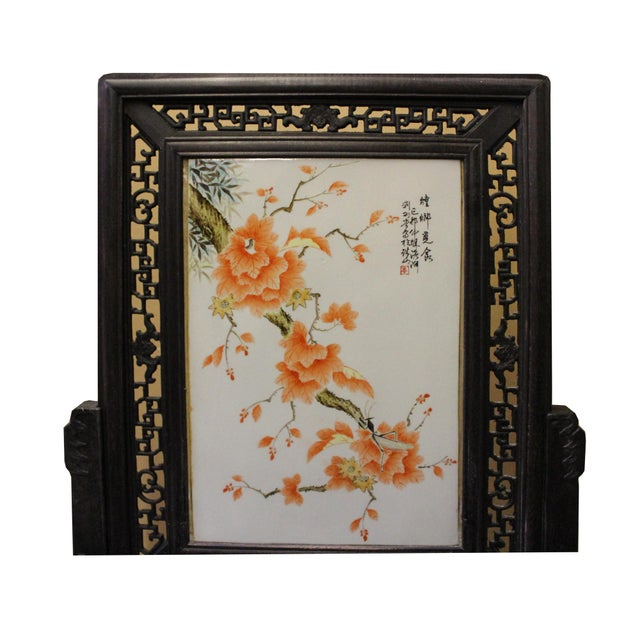 Brown Chinese Wood Frame Porcelain Plaque Table Top Screen Display For Sale - Image 8 of 9