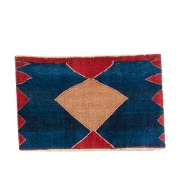 Late 20th Century Vintage Persian Gabbeh Rug - 3′5″ × 2′3″ For Sale
