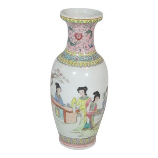 Chinese Famille Rose Vase For Sale