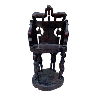Carved African Thrown Chair For Sale