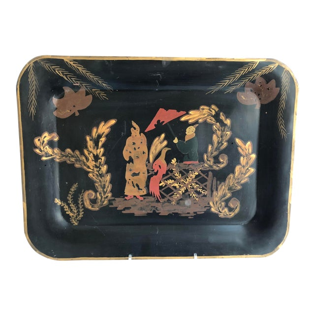 Vintage Hand-Painted Chinoiserie Tole Tray For Sale