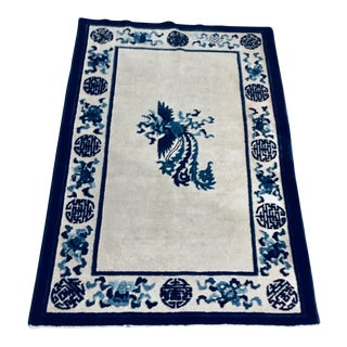 Early 20th Century Antique Peking Style Area Rug - 3′2″ × 4′6″ For Sale