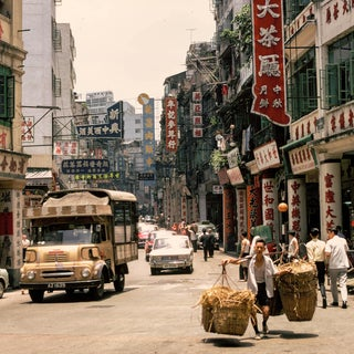 1960s Vintage Hong Kong China Streets Photograph Print For Sale